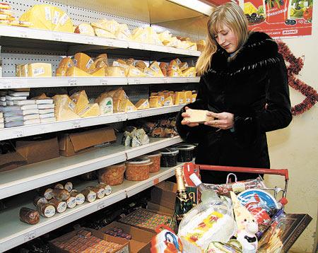 Как покупать продукты на новый год