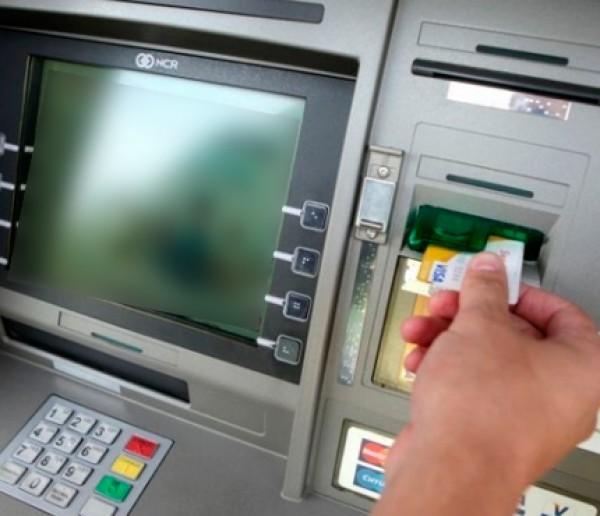 как снять деньги с автомата